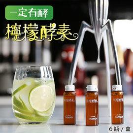 小花 ~ 一定有酵~ 綠翡翠檸檬酵素  20毫升 瓶;6瓶 盒