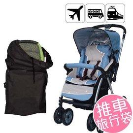 嬰兒車套防塵罩 旅行袋 飛機火車汽車 旅遊手提收納包 推車款【HH婦幼館】
