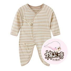 0014^~^~寶寶棉花糖^~^~有機棉薄款條紋蝴蝶衣^~^~米棕色