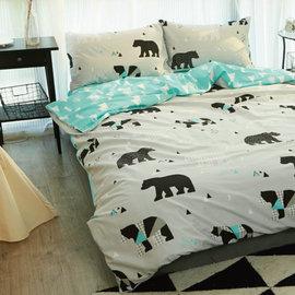 ~PAINT~北歐風格,小熊小樹,精梳棉,雙人加大床包,兩用薄被套四件組 A0101161