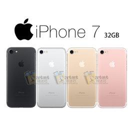 機迷坊Giveme_Apple iPhone 7 4.7吋 32GB IP67 防水 智慧