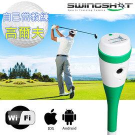~SwingShot~高爾夫揮桿大師 全能級WiFi攝影機^(SS~6^)矯正揮桿變球王