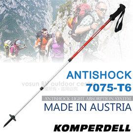 ~KOMPERDELL奧地利~ANTISHOCK 7075 鋁合金泡棉短握把避震登山杖.7