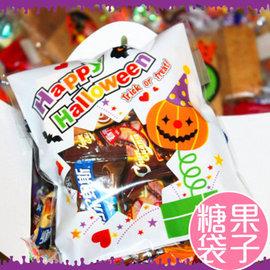 萬聖節商品 糖果袋 餅乾自黏袋 南瓜小丑包裝袋 100枚/包【HH婦幼館】