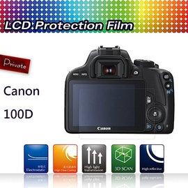 ~EC ~Kamera 螢幕保護貼~Canon EOS 6D 高透光 靜電式 防刮 相機保