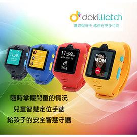 ~機迷坊~ DokiWatch視訊通話智慧手錶^(藍^) 貨 首支3g GPS定位 兒童智