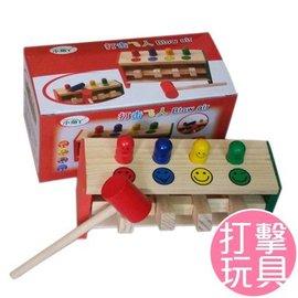 兒童益智啟蒙敲擊玩具 打擊飛人 1-4歲【HH婦幼館】
