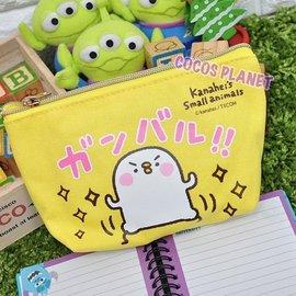 卡娜赫拉 粉紅兔兔 小雞P助 筆袋 收納包 萬用包 化妝包 黃色款 COCOS SQ105