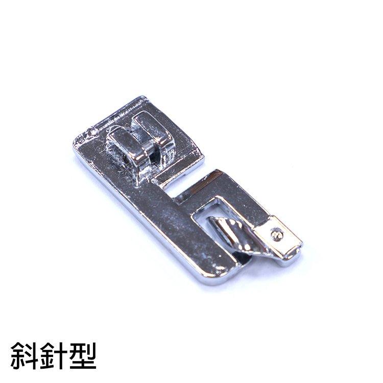 勝家縫紉機  捲邊縫壓布腳 6系列與9系列^(斜腳針車^)