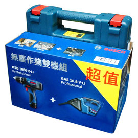BOSCH 無塵作業超值雙機組 GSB1080 + GAS10.8V (單電池)