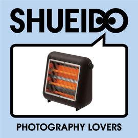 集英堂写真機~全國~±0 加減零 正負零 XHS~Y010 T 紅外線 電暖器 電暖爐 棕