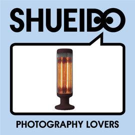 集英堂写真機~全國~±0 加減零 正負零 XHS~Y410 T 碳纖維 碳素燈管 電暖器