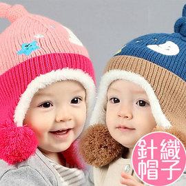 嬰兒童帽 套頭帽 寶寶棉線帽子 男女童 星月毛線帽 球球【HH婦幼館】