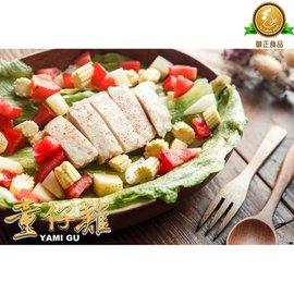 雞肉^~御正食品 童仔雞^~ 白嫩雞胸 ^(120g^~2包^) 國產雞肉
