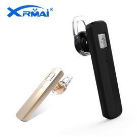 XRMAI ~ i7超輕薄商務藍芽耳機 迷你耳塞式車用藍芽耳機 4.1 一鍵 來電報號 聽