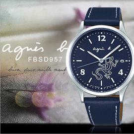 法國簡約雅痞 agnes b. 太陽能 腕錶 36mm 文青風 機芯 防水 蜥蜴 FBSD