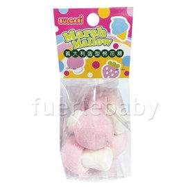 寶格麗造型磨菇棉花糖