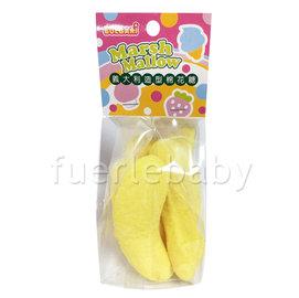 寶格麗造型香蕉棉花糖