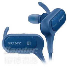 ~曜德~新上市~SONY MDR~XB50BS 藍 防水藍牙入耳式藍牙耳機 8.5續航力