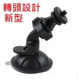 行車紀錄器支架 行車紀錄器吸盤 行車記錄器支架 行車紀錄器車架 紀錄器支架 行車記錄器吸盤