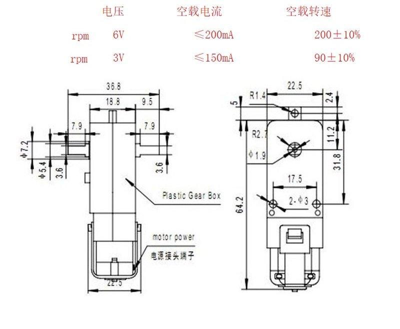 arduino 双轴 减速 tt马达 减速比1:48 智能小车 dc3v-6v 自走车 四驱