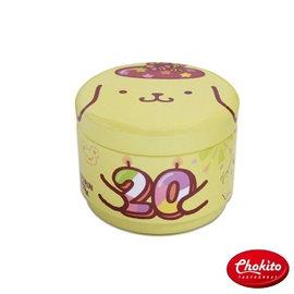 巧趣多布丁狗20週年西班牙牛奶糖~20週年 50g