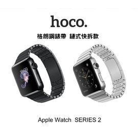 ~PHONE寶~HOCO Apple Watch1  Watch2 格朗系列 鏈式鋼錶帶