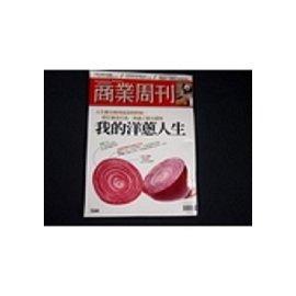 ~811農特產~車城洋蔥 紫紅色  大球 2公斤