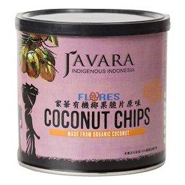 國內唯一有機椰子脆片 椰肉脆片(通過歐盟、USDA、JAS有機驗證,具椰子油效益)熱帶玫瑰