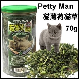 *GOLD*《PETTY MAN》貓薄荷貓草70g 舒緩貓咪情緒 排出毛球