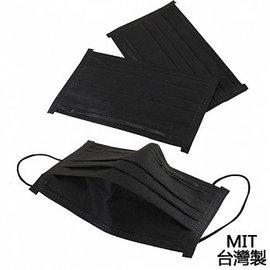 黑旋風襲擊~~最潮的口罩~~黑炫風口罩