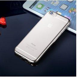 蘋果iPhone 7( 4.7吋)/ 7 plus ( 5.5吋) 電鍍手機保護套 超薄透明TPU邊框軟殼 iphone7 手機套
