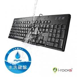 i~Rocks IRK32W 水洗薄膜式 防水鍵盤