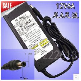 原裝 DELTA台達電 12V 6A (100V~240V) DC 5.5*2.5mm 電源線/變壓器/充電線 **附電源線** [GBO-00005]