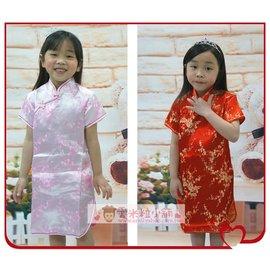 兒童旗袍 中國老北京繡花訂製款 中式兒童禮服 75~150CM ~愛米粒~ 短袖大紅金梅