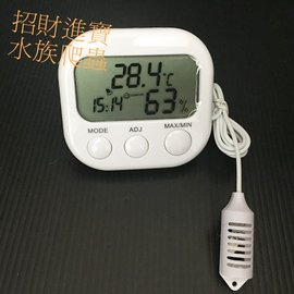爬蟲 溫濕度計 分離式感應線 溼度計 溫度計 鬧鐘 飼養箱 自製 DIY 孵蛋器 陸龜 烏