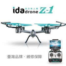 即時圖傳 720P高畫質 Ida Z1 意念空拍機 ^(單電版^) 遙控飛機 飛行器