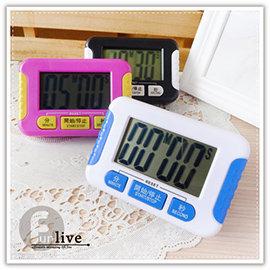 【Q禮品】B3069 大螢幕電子計時器/可掛式/磁吸式/立式/廚房料理/鬧鐘/倒數計時器/可設99分59秒