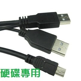 新竹市 行動硬碟專用 mini usb公/轉/2個USB2.0公 傳輸線/資料線  (150CM) **硬碟標配**  [DMU-00016]