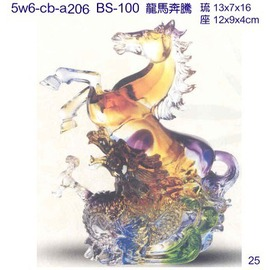 5w6~cb~a206_龍馬奔騰~獎盃獎牌獎座 獎杯製作 水晶琉璃工坊 商家