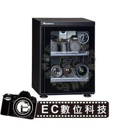 ~EC ~Wonderful 萬得福 AD~041CH 38L 電子防潮箱 乾燥箱 相機防