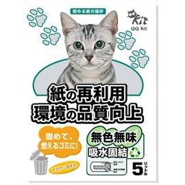 QQ KIT 環保強力脫臭紙貓砂•原味•5 L 單包