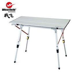 正品Westfield我飛 90x53cm 戶外便攜折疊桌鋁桌 擺攤桌 休閒桌 戶外折疊桌