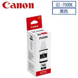 ~INKU~CANON  GI~790 BK 黑色 填充墨水 FOR G1000 G200