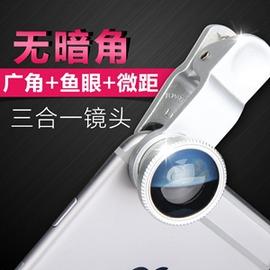 KYO手機 神器外置特效 鏡頭廣角鏡頭微距魚眼美顏攝影~型男部落~