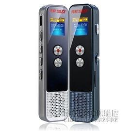 先科A10 錄音筆微型高清降噪會議商務mp3播放器有屏遠距~型男部落~