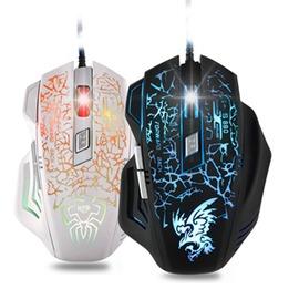 科普斯無聲靜音遊戲鼠標LOL CF電腦USB有線電競加重遊戲大鼠標~型男部落~