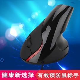 垂直握式有線滑鼠升級版可調節人體工程學辦公滑鼠直立式滑鼠igo~型男部落~