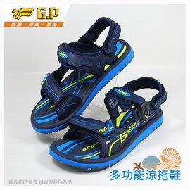~G.P 休閒兩用涼鞋~G6909W  15~黑桃色 22~淺藍色 44~亮粉色 SIZE