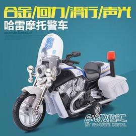 兒童摩托車玩具哈雷警車合金回力模型汽車仿真聲效亮燈金屬玩具